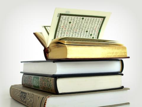 quran and islamic books